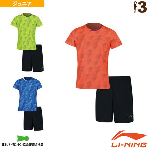 ゲームシャツ+ハーフパンツセット/ジュニア(AATP022)《リーニン バドミントン ジュニアグッズ》