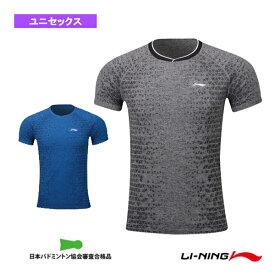 中国ナショナルチームゲームシャツ/ユニセックス(AAYP057)《リーニン テニス・バドミントン ウェア(メンズ/ユニ)》