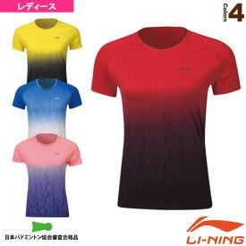 中国ナショナルチームゲームシャツ/レディース(AAYP066)《リーニン テニス・バドミントン ウェア(レディース)》