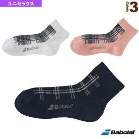 ショートソックス/ユニセックス(BTAOJB03)《バボラ テニス・バドミントン ウェア(メンズ/ユニ)》