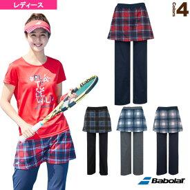 レイヤードパンツ/カラープレイライン/レディース(BTWOJD01)《バボラ テニス・バドミントン ウェア(レディース)》