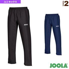 JOOLA TRACKSUIT PANT SQUADRA/ヨーラ トラックスーツ パンツ スクアードラ/ユニセックス(93942T)《ヨーラ 卓球 ウェア(メンズ/ユニ)》