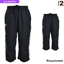 七分丈パンツ/ユニセックス(S-9370)《ブラックナイト テニス・バドミントン ウェア(メンズ/ユニ)》