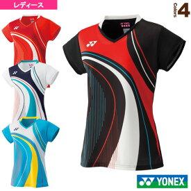 ゲームシャツ/スリムタイプ/レディース(20472)《ヨネックス テニス・バドミントン ウェア(レディース)》