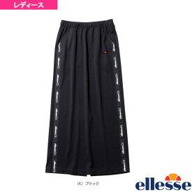 ロゴテープジャージマキシスカート/Logo Tape Jersey Maxi Skirt/レディース(EHW29300)《エレッセ ライフスタイル ウェア(レディース)》(ロングスカート)