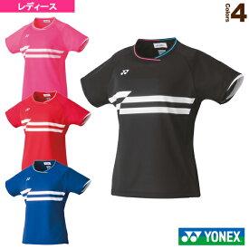 ゲームシャツ/スリムタイプ/レディース(20539)《ヨネックス テニス・バドミントン ウェア(レディース)》