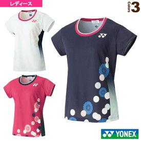 ゲームシャツ/レディース(20561Y)《ヨネックス テニス・バドミントン ウェア(レディース)》