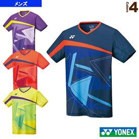 ゲームシャツ/フィットスタイル/メンズ(10334)《ヨネックス テニス・バドミントン ウェア(メンズ/ユニ)》