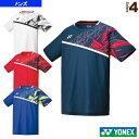 ゲームシャツ/フィットスタイル/メンズ(10335)《ヨネックス テニス・バドミントン ウェア(メンズ/ユニ)》