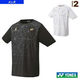 ドライTシャツ/メンズ(16436)《ヨネックス テニス・バドミントン ウェア(メンズ/ユニ)》