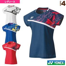 ゲームシャツ/スリムタイプ/レディース(20522)《ヨネックス テニス・バドミントン ウェア(レディース)》