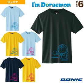 卓球TシャツA/DONIC × I am DORAEMON/ジュニア(YL110)《DONIC 卓球 ジュニアグッズ》(ドラえもん)