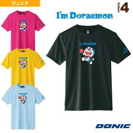 卓球TシャツB/DONIC × I am DORAEMON/ジュニア(YL111)《DONIC 卓球 ジュニアグッズ》(ドラえもん)