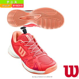 RUSH PRO JR QL AC/ラッシュ プロ JR クイックレース AC/ジュニア(WRS326250)《ウィルソン テニス ジュニアグッズ》(オールコート用)