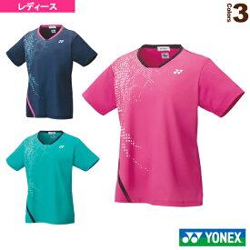 ゲームシャツ/レギュラータイプ/レディース(20558)《ヨネックス テニス・バドミントン ウェア(レディース)》