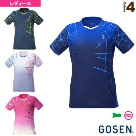 ゲームシャツ/ユニセックス(T2044)《ゴーセン テニス・バドミントン ウェア(メンズ/ユニ)》