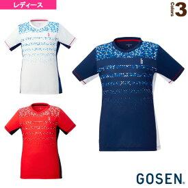 ゲームシャツ/レディース(T2045)《ゴーセン テニス・バドミントン ウェア(レディース)》