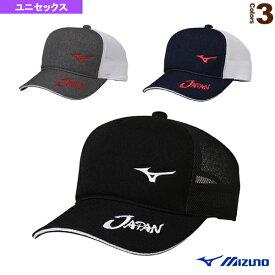 JAPANキャップ/ソフトテニス日本代表チーム応援アイテム/ユニセックス(62JW0X51)《ミズノ テニス アクセサリ・小物》