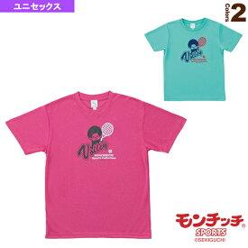 モンチッチ テニスTシャツ/ボレーTシャツ/ユニセックス(M0004)《モンチッチスポーツ テニス・バドミントン ウェア(メンズ/ユニ)》