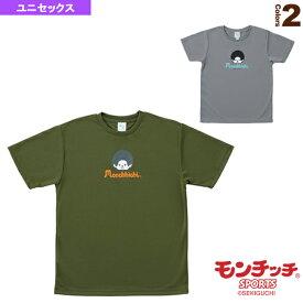 モンチッチ Tシャツ/ユニセックス(M0009)《モンチッチスポーツ テニス・バドミントン ウェア(メンズ/ユニ)》