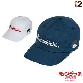モンチッチ レディースキャップ(M0013)《モンチッチスポーツ テニス アクセサリ・小物》