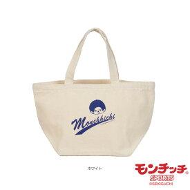 モンチッチ ミニトートバッグ(M0020)《モンチッチスポーツ テニス バッグ》