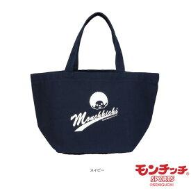 モンチッチ ミニトートバッグ(M0021)《モンチッチスポーツ テニス バッグ》