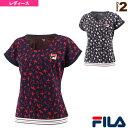 ゲームシャツ/レディース(VL2225)《フィラ テニス・バドミントン ウェア(レディース)》