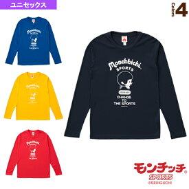 モンチッチ ロングTシャツ/ユニセックス(M0035)《モンチッチスポーツ テニス・バドミントン ウェア(メンズ/ユニ)》