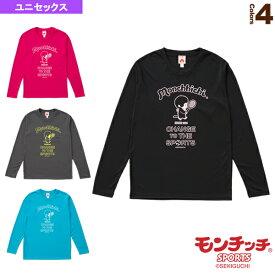 モンチッチ ロングTシャツ/ユニセックス(M0036)《モンチッチスポーツ テニス・バドミントン ウェア(メンズ/ユニ)》