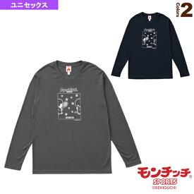 モンチッチ ロングTシャツ/ユニセックス(M0037)《モンチッチスポーツ テニス・バドミントン ウェア(メンズ/ユニ)》