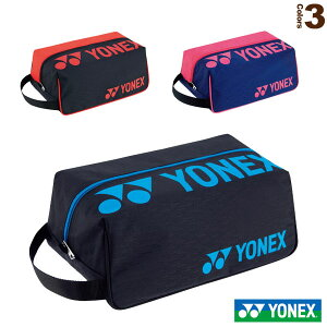 シューズケース(BAG2133)《ヨネックス テニス バッグ》