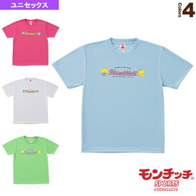モンチッチ Tシャツ/ユニセックス(M0044)《モンチッチスポーツ テニス・バドミントン ウェア(メンズ/ユニ)》