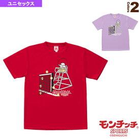 モンチッチ Tシャツ/ユニセックス(M0046)《モンチッチスポーツ テニス・バドミントン ウェア(メンズ/ユニ)》