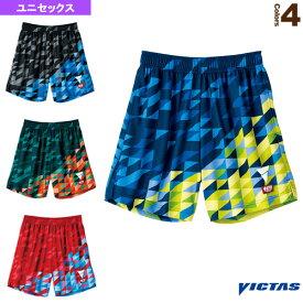 V-GP221/ゲームパンツ/ユニセックス(522101)《ヴィクタス 卓球 ウェア(メンズ/ユニ)》