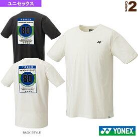 75TH Tシャツ/ユニセックス(16561A)《ヨネックス テニス・バドミントン ウェア(メンズ/ユニ)》