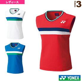 75THゲームシャツ/ノースリーブ/レディース(20614AY)《ヨネックス テニス・バドミントン ウェア(レディース)》