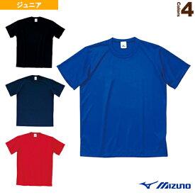 Tシャツ/ジュニア(87WT210)《ミズノ オールスポーツ ウェア(メンズ/ユニ)》