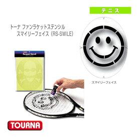 トーナ ファンラケットステンシル/スマイリーフェイス(RS-SMILE)《ユニーク テニス アクセサリ・小物》