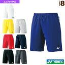 Ynx 15048 1