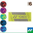 Ynx-ac1041-1