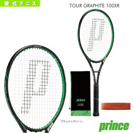 TOUR GRAPHITE 100 XR/ツアーグラファイト 100 XR(7TJ017)《プリンス テニス ラケット》硬式