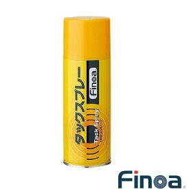 タックスプレー/のりスプレー(420)《フィノア(Finoa) オールスポーツ サポーターケア商品》