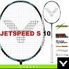 射流速度 S10/JETSPEED S 10 (JS-10)