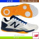 MC100/2E(標準)/オムニ・クレーコート用/メンズ(MC100NY12E)《ニューバランス テニス シューズ》