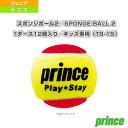 ステージ 3 レッドボール/STAGE 3 RED BALL/1ダース・12球入(7G329)《プリンス テニス ジュニアグッズ》