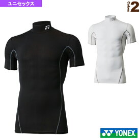 STB ハイネック半袖シャツ/フィットネスモデル/ユニセックス(STB-F1007)《ヨネックス オールスポーツ アンダーウェア》インナー