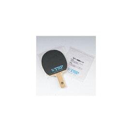 ラバー保護シート/1枚入(044120)《TSP 卓球 アクセサリ・小物》