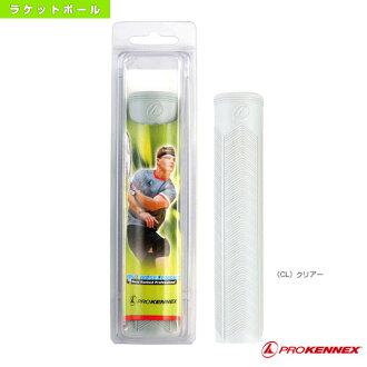 Prokennex /PROKENNEX 网球更换握把摩擦橡胶握 (ARG401)