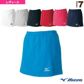 スカート(インナー付・ポケット付)/レディース(A75RL100)《ミズノ テニス・バドミントン ウェア(レディース)》バドミントンウェア女性用